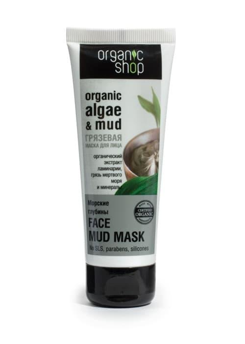 Купить со скидкой Face Mud Mask Organic Algae  Mud Маска Грязевая Для Лица Морская Глубина