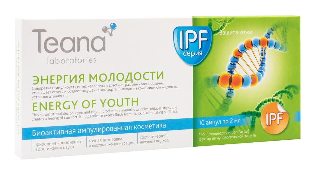 Teana Энергия Молодости Сыворотка Для Лица