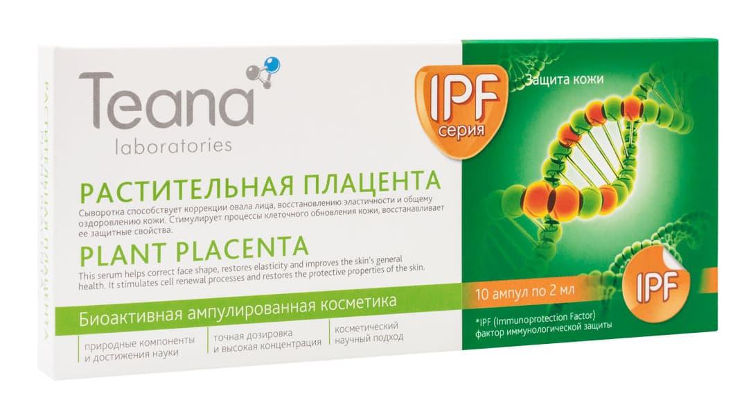 Teana Растительная Плацента Сыворотка Для Лица