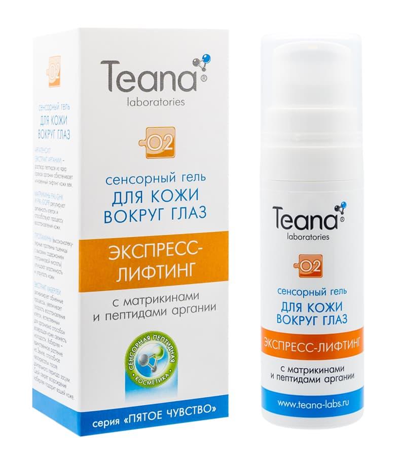 Teana O2 Сенсорный Гель Для Кожи Вокруг Глаз Экспресс-Лифтинг С Матрикинами И Пептидами Аргании