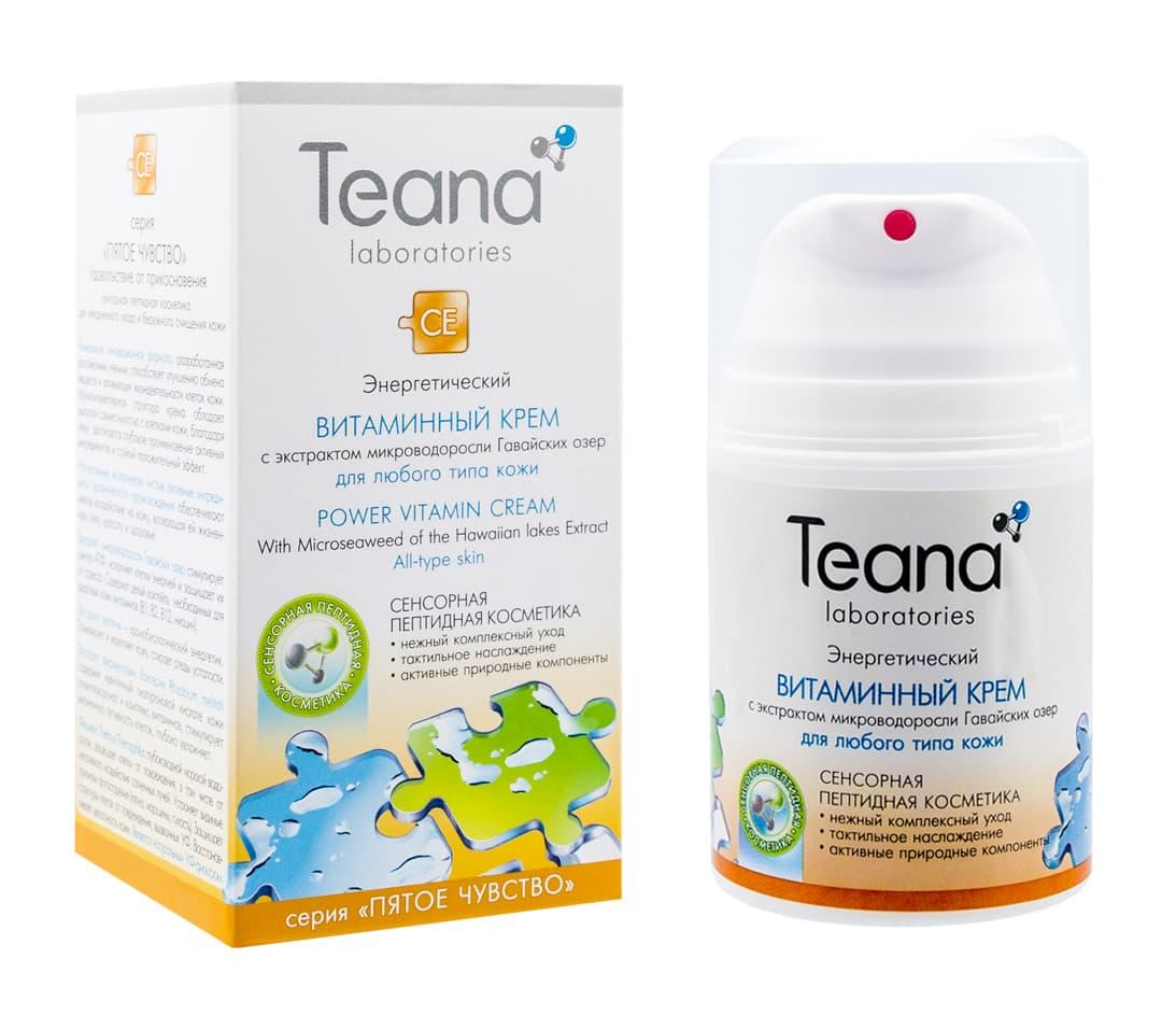 Teana Ce Энергетический Витаминный Крем С Экстрактом Микроводоросли Гавайских Озер