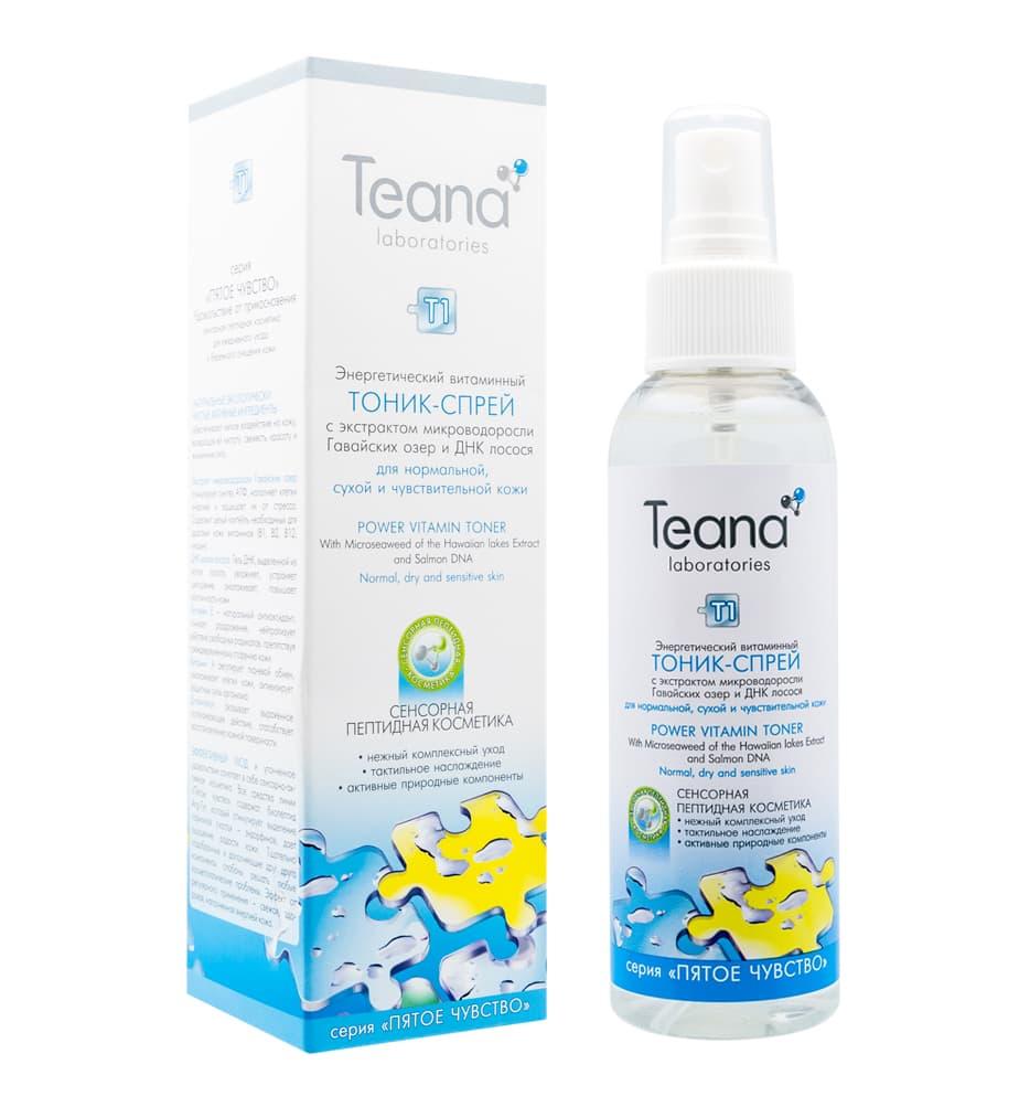 Teana T1 Энергетический Витаминный Тоник-Спрей Для Нормальной Сухой И Чувствительной Кожи