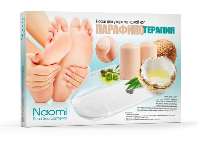 Купить Носки Для Ухода За Кожей Ног Парафинотерапия 200 Мл, Naomi