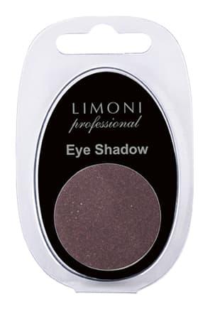 Купить Eye-Shadow Тени Для Век № 50, Limoni