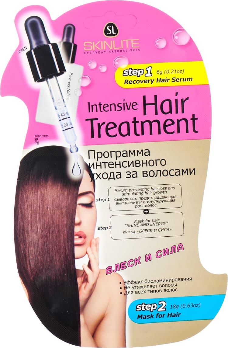 Intensive Hair Treatment Программа Интенсивного Ухода За Волосами Блеск И Сила СывороткамаскаСыворотки<br>Программа интенсивного ухода за волосами  Питание и восстановление  - это инновационная 2-х этапная программа  которая специально разработана для профессионального ухода за волосами в домашних условиях  Сочетает в себе интенсивное воздействие активных ингредиентов на кожу головы и волосы от корней до самых кончиков  Сыворотка  предотвращающая выпадение и стимулирующая рост волос  этап 1   Специально разработана для ухода за тонкими  ослабленными волосами  склонными к выпадению  Благодаря уникальной формуле  сыворотка стимулирует метаболические процессы  улучшает микроциркуляцию крови  пробуждает фолликулы  находящиеся в телагеновой спячке  качественно увеличивает количество растущих волос  Ускоряет рост  способствует оживлению  укреплению и регенерации волос  Сыворотка не содержит синтетических и гормональных добавок  подходит для всех типов волос  Маска  Питание и восстановление   этап 2   Создана специально для ухода за истощенными  сухими волосами  подвергшимися окраске  химической завивке или агрессивному воздействию солнечных лучей  Восстанавливает внутреннюю поврежденную структуру волос  наполняет их здоровьем и блеском  Уникальная формула маски содержит эффективные питательные и увлажняющие компоненты  Масло оливы питает  защищает и предотвращает  laquo пушение raquo  волос  Масло жожоба в сочетании с витаминами наполняют волосы жизненной силой и энергией  прекрасно сохраняет влагу  препятствуя ломкости и сухости волос  Маска способствует интенсивному восстановлению структуры волос  смягчает и возвращает им роскошный блеск  Волосы обретают силу  блеск и здоровый роскошный вид     Способ применения 1 Откройте упаковку с сывороткой  этап 1  и нанесите ее равномерно только на кожу головы  2 Массажными движениями втирайте сыворотку в корни волос 2-3 минуты  для более интенсивного массажа можно использовать массажную щетку  3 Откройте 2-ую часть упаковки с мас