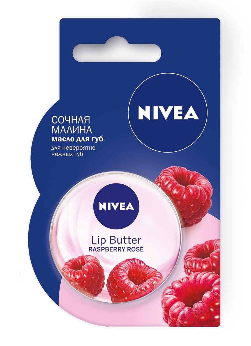 Масло Для Губ Сочная МалинаУход за губами<br>Масло для губ от NIVEA  mdash  это новая гамма восхитительных вкусов и ароматов  которая превращает уход за губами в истинное удовольствие  Увлажняющая формула  обогощенная маслами карите и миндаля  интенсивно и надолго увлажняет кожу губ  Масло для губ с нежным ароматом малины делает кожу губ невероятно мягкой<br>Type: 16 г;