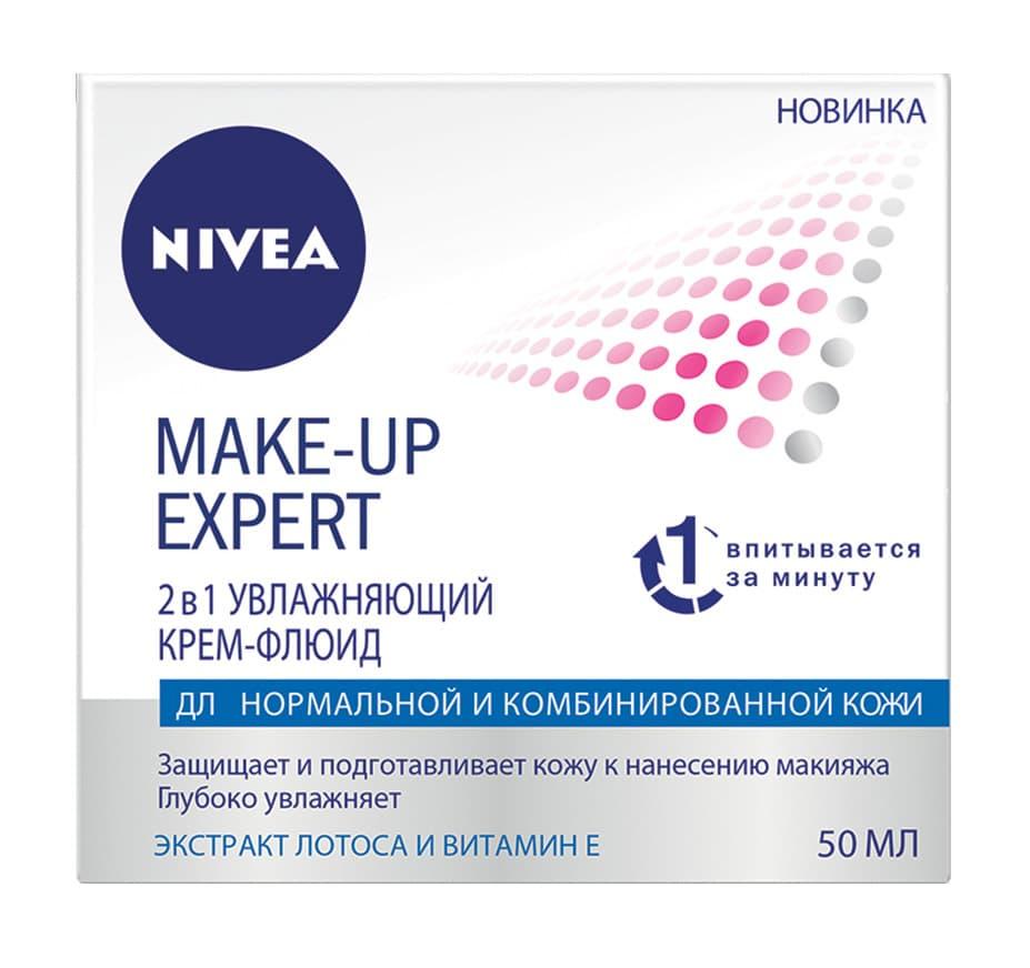 Make-Up Expert 2В 1 Увлажняющий Крем-Флюид Для Нормальной И Комбинированной КожиКрема и лосьоны<br>Подготавливает кожу к нанесению макияжа  Интенсивно увлажняет и защищает  Впитывается за 1 минуту<br>Type: 50 мл;