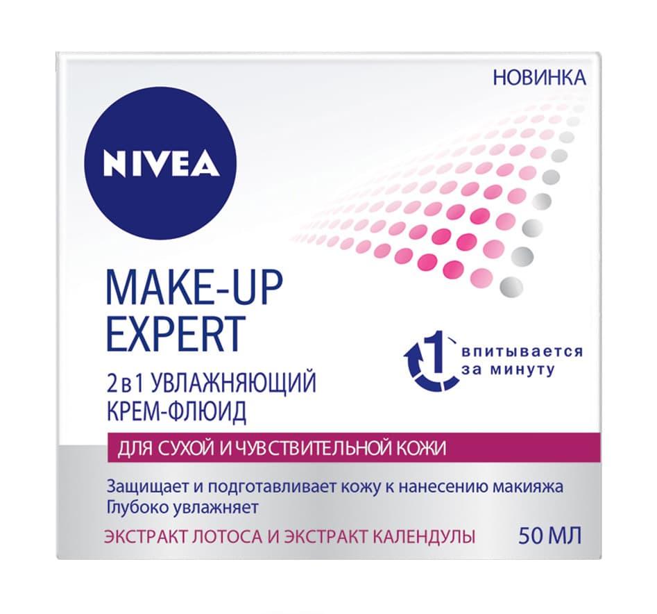 Nivea Make-Up Expert 2В1 Увлажняющий Крем-Флюид Для Сухой И Чувствительной Кожи
