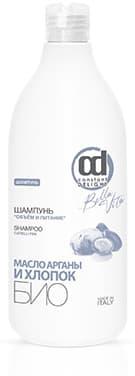 Bio Объем И Питание ШампуньШампуни<br>Шампунь  Объем и Питание  Bella Vita Argan E Cotone Bio Shampoo от CONSTANT DELIGHT   это лучший выбор для ежедневного бережного очищения ослабленных и лишенных пышности волос  Он деликатно смывает с поверхности локонов загрязнения и излишки кожной секреции  помогает сделать пряди послушными и более объемными  блестящими и увлажненными<br>Type: 1000 мл;