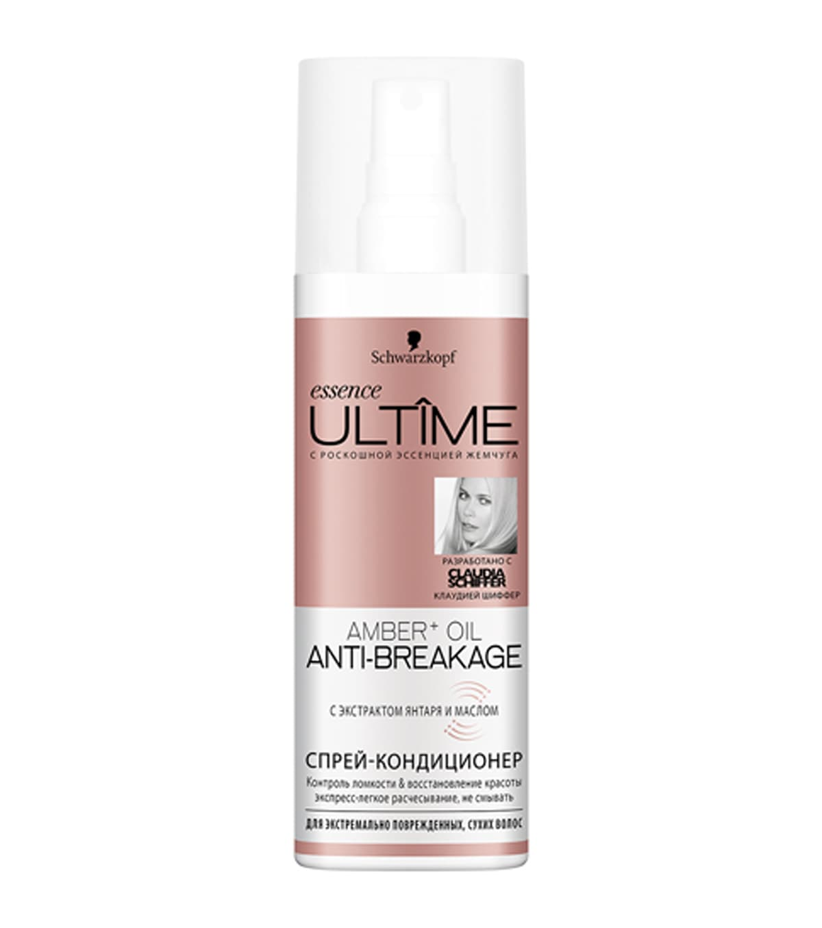 Schwarzkopf Essence Ultime Amber Oil Спрей-Кондиционер