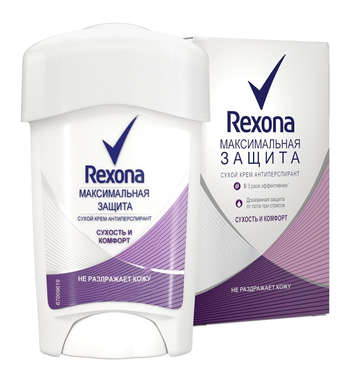 Rexona Антиперспирант-Крем Максимальная Защита Сухость И Комфорт