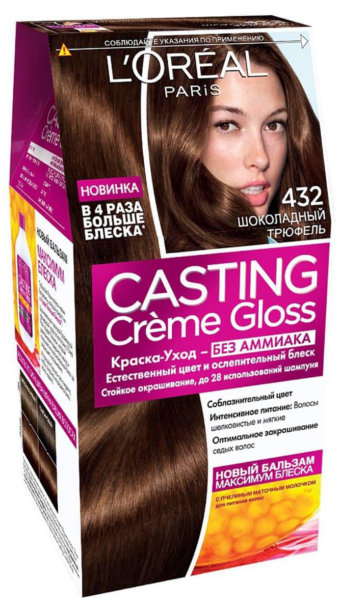 Casting Creme Gloss Краска Для ВолосКраски для волос<br>Крем-Краска Casting Creme Gloss не содержит аммиак и не вредит волосам  НаКрем-Краска Casting Cr egrave me Gloss не содержит аммиак и не вредит волосам  Наоборот  красящий крем обладает ухаживающими свойствами  а бальзам после окрашивания с Пчелиным Маточным Молочком разглаживает поверхность волос  Цвет Casting Creme Gloss держится на волосах до 28 использований шампуня  после чего волосы вновь обретут свой натуральный цвет  Эффекта  laquo отросших корней raquo  не стоит бояться  При отрастании волос переход между окрашенным и натуральным цветом становится плавным  в результате чего прическа начинает смотреться еще интереснее и объемнее  Краска Casting Cr egrave me Gloss изменяет цвет только видимой части волокна волоса  и не влияет на волосяную луковицу  Крем-краска придает волосам естественный соблазнительный цвет и ослепительный блеск<br>Type: № 432;