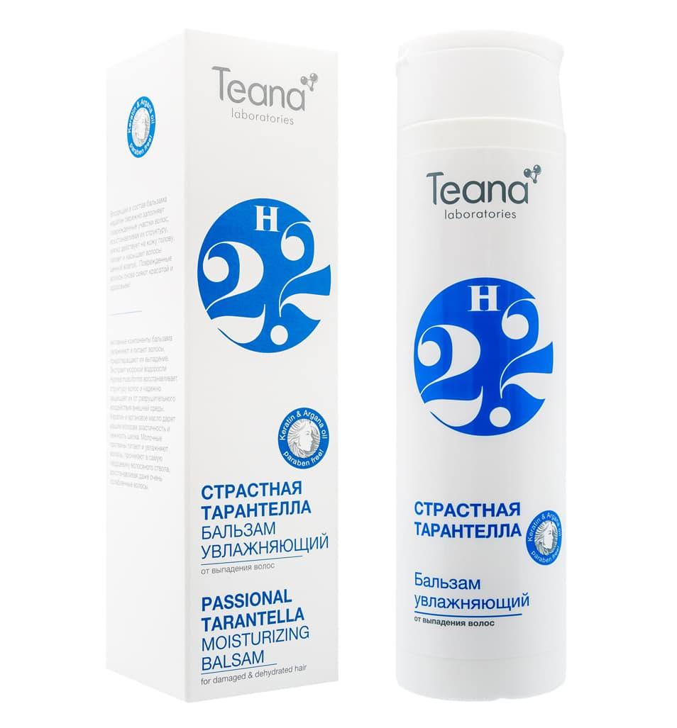 Teana Страстная Тарантелла Увлажняющий Бальзам Защищающий От Выпадения Волос