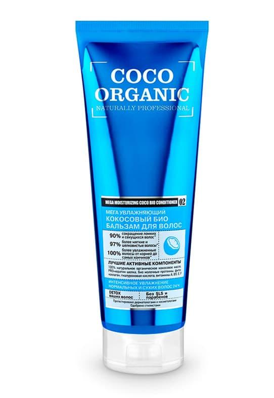 Organic Shop Coco Organic Мега Увлажняющий Кокосовый Био Бальзам Для Волос