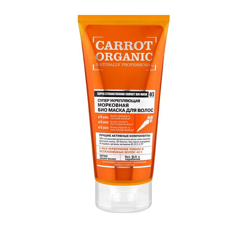 Carrot Organic Супер Укрепляющая Морковная Био Маска Для ВолосМаски<br>Органическое масло семян моркови питает кожу головы и укрепляет волосяные луковицы  препятствуя выпадению волос  3Х-керавис восстанавливает внутреннюю структуру волос  делает их крепкими и сильными  3D-биотин и аргинин укрепляют волосы от коней до самых кончиков  активизируют рост волос  Протеины шелка обеспечивают надежную защиту волос от термо и УФ воздействий  придают ослепительный блеск и сияние  Био масло макадамии обеспечивает полноценное питание и увлажнение волос  делая их эластичными и шелковистыми<br>Type: 200 мл;