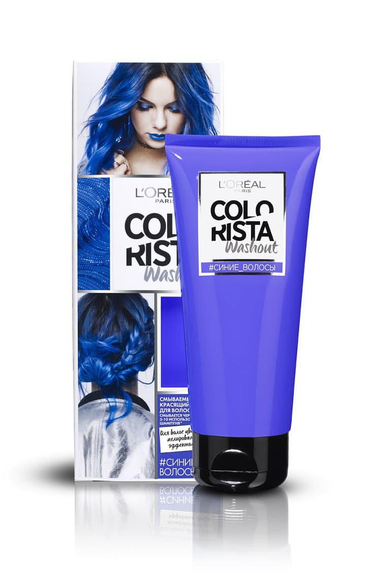 Colorista Смываемый Красящий Бальзам Для ВолосКраски для волос<br>Смываемый красящий бальзам для волос  laquo COLORISTA raquo  подойдет для осветленных или светло-русых волос  Цвет продержится до 14 дней и смоется после 5-10 применений обычного шампуня  Ваш итоговый цвет зависит от исходного цвета волос  обязательно ознакомьтесь со схемой оттенков  В состав упаковки входит  флакон с красящим бальзамом 80 мл  2 пары одноразовых перчаток  инструкция по применению<br>Type: синий;