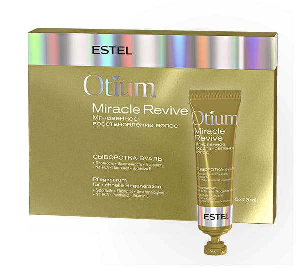 Estel Otium Miracle Revive Сыворотка-Вуаль Для Волос Мгновенное Восстановление 5