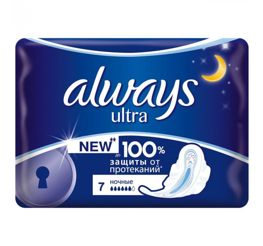 Always Ultra Женские Гигиенические Прокладки Ночные 7 Шт