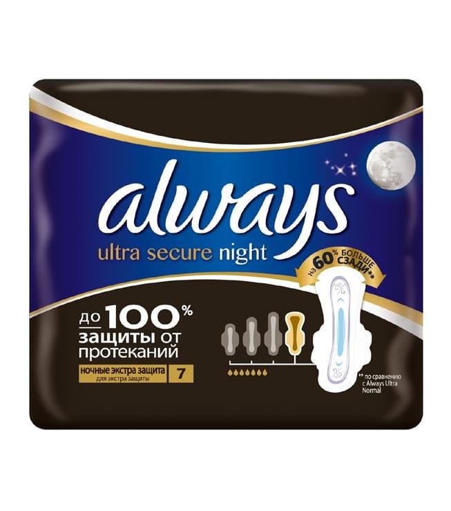 Always Ultra Secure Night Женские Гигиенические Прокладки Ночные Экстра Защита 7 Шт