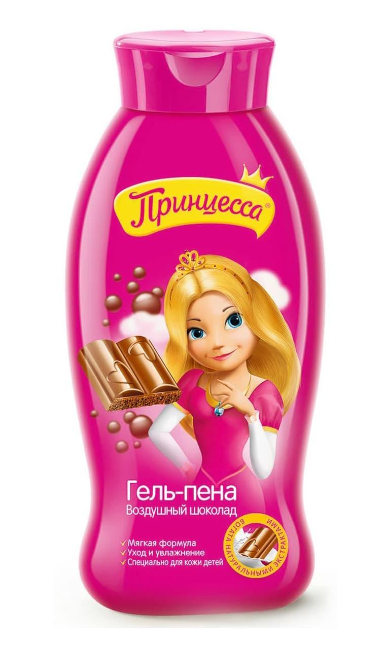 Принцесса Гель-Пена Воздушный Шоколад