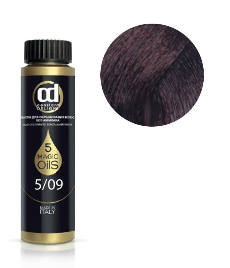 5 Magic Oils Olio Colorante Масло Для Волос Без АммиакаКраски для волос<br>Инновационная мультивитаминная система окрашивания волос 5 Magic Oils на основе 5 масел  МАСЛА АРГАНЫ  МАСЛА МАКАДАМИИ  МАСЛА АВОКАДО  МАСЛА ЖОЖОБА  МАСЛА ХЛОПКА  5 магических масел в составе красителя послойно закрепляют пигмент в структуре волоса и разглаживают кутикулярный слой  создавая тем самым волшебный многомерный мультитональный блеск  Питание и увлажнение волос в процессе окрашивания  стойкий  глубокий цветовой результат и палитра из 59 интенсивных модных оттенков  легко комбинируемых между собой для получения индивидуальных цветов  превращают OLIO COLORANTE в магический кристалл в руках мастера<br>Type: № 5.09 кофе 50 мл;