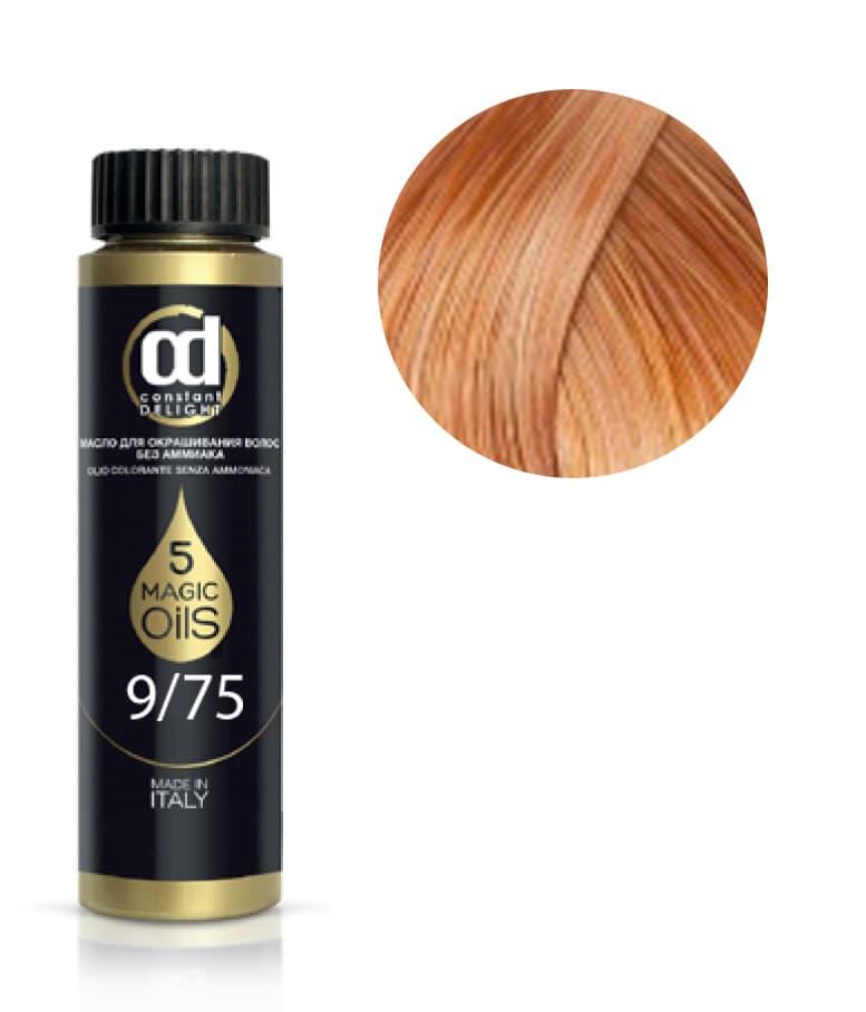 5 Magic Oils Olio Colorante Масло Для Волос Без АммиакаКраски для волос<br>Инновационная мультивитаминная система окрашивания волос 5 Magic Oils на основе 5 масел  МАСЛА АРГАНЫ  МАСЛА МАКАДАМИИ  МАСЛА АВОКАДО  МАСЛА ЖОЖОБА  МАСЛА ХЛОПКА  5 магических масел в составе красителя послойно закрепляют пигмент в структуре волоса и разглаживают кутикулярный слой  создавая тем самым волшебный многомерный мультитональный блеск  Питание и увлажнение волос в процессе окрашивания  стойкий  глубокий цветовой результат и палитра из 59 интенсивных модных оттенков  легко комбинируемых между собой для получения индивидуальных цветов  превращают OLIO COLORANTE в магический кристалл в руках мастера<br>Type: № 9.75 экстра светлый блондин медный золотистый 50 мл;
