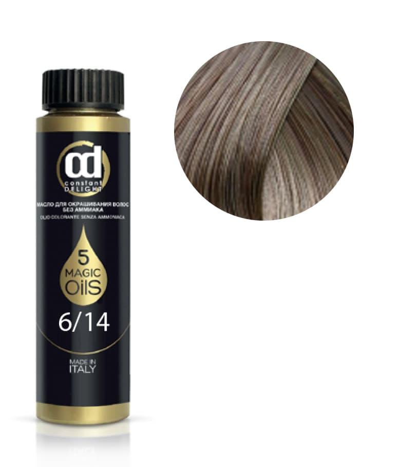 5 Magic Oils Olio Colorante Масло Для Волос Без Аммиака CONSTANT DELIGHT
