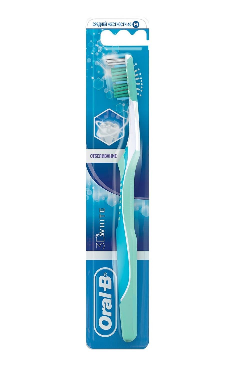 Купить со скидкой 3D White Отбеливание Зубная Щётка 40 Средняя 1 Шт