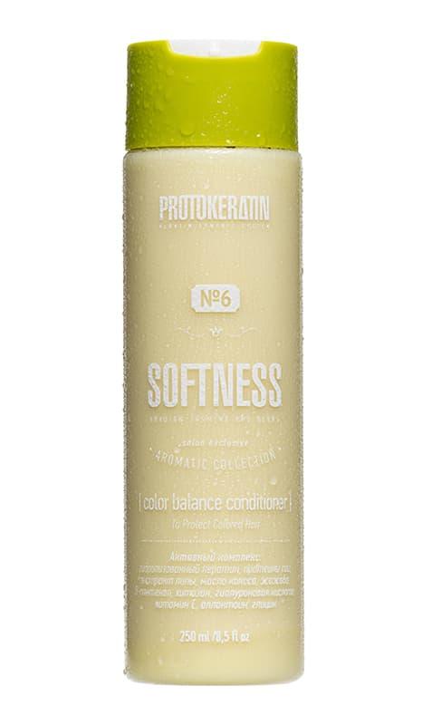 Softness Кондиционер Защита Цвета