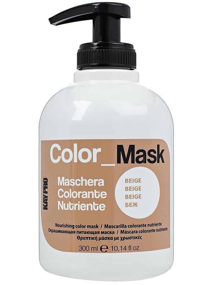 Color Mask Питающая Окрашивающая Маска 250 Мл Kay Pro