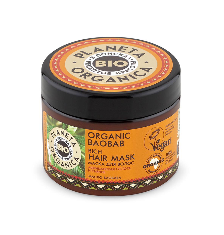 Купить Organic Baobab Маска Для Волос Баобаб, Planeta Organica