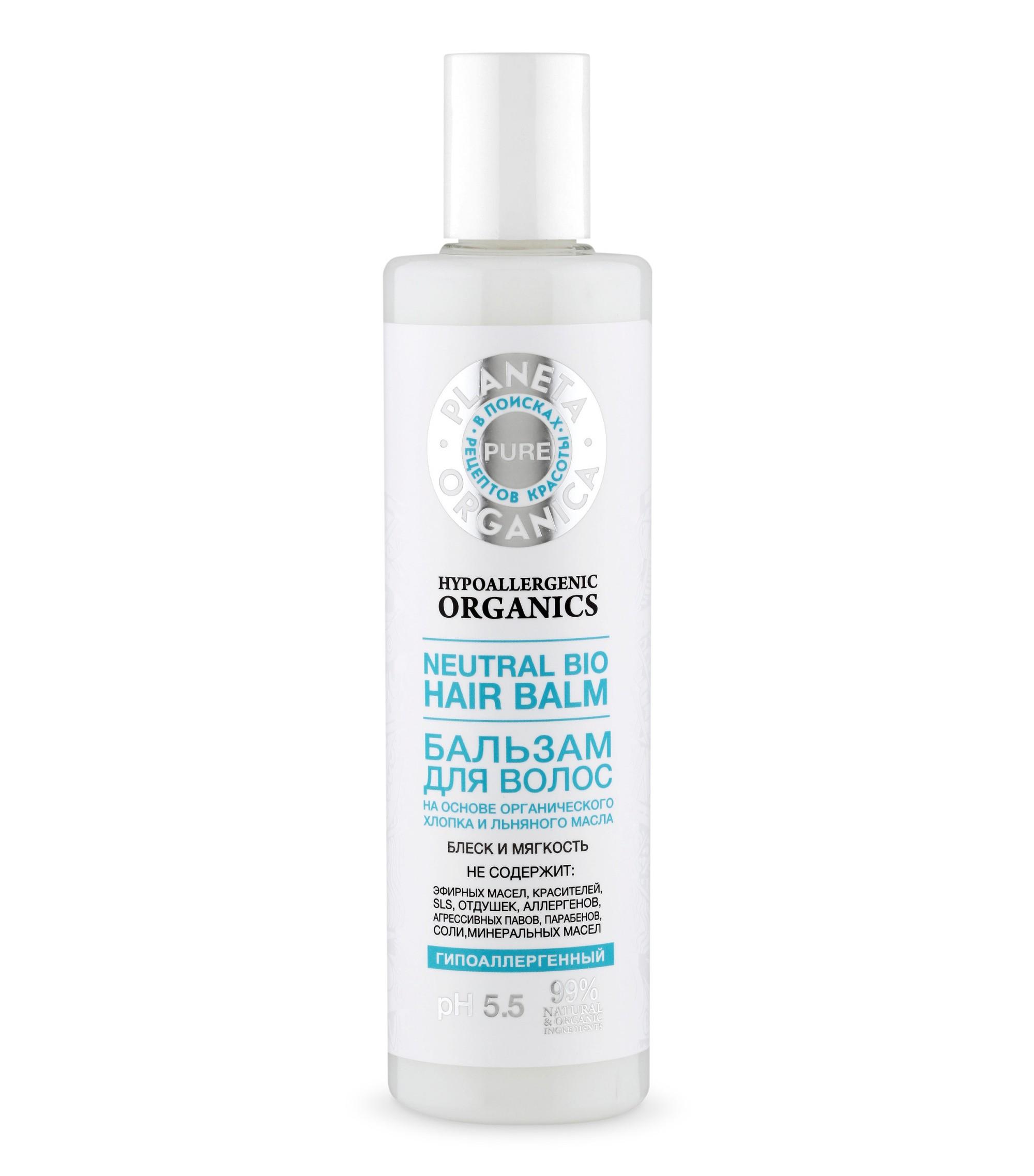 Купить Pure Бальзам Для Волос, Planeta Organica