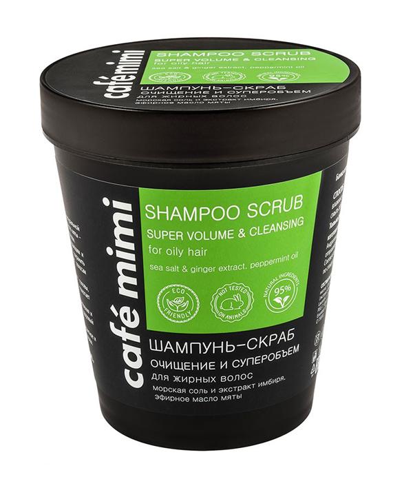 Шампунь-Скраб Для Волос Очищение И Супер-Объем Cafe Mimi