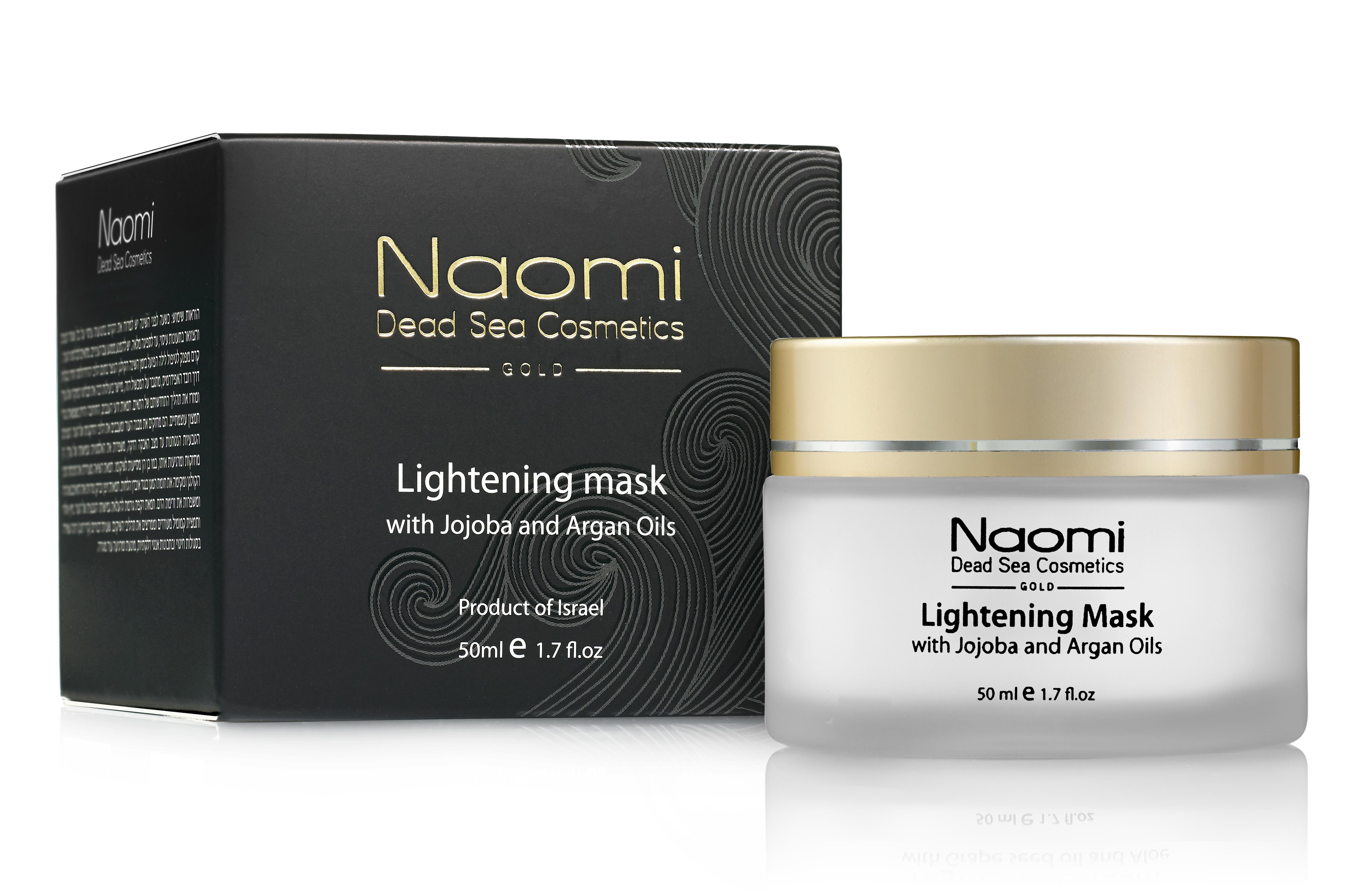 Lightening Mask Маска Осветляющая С Маслами Жожоба И Арганы 50 Мл