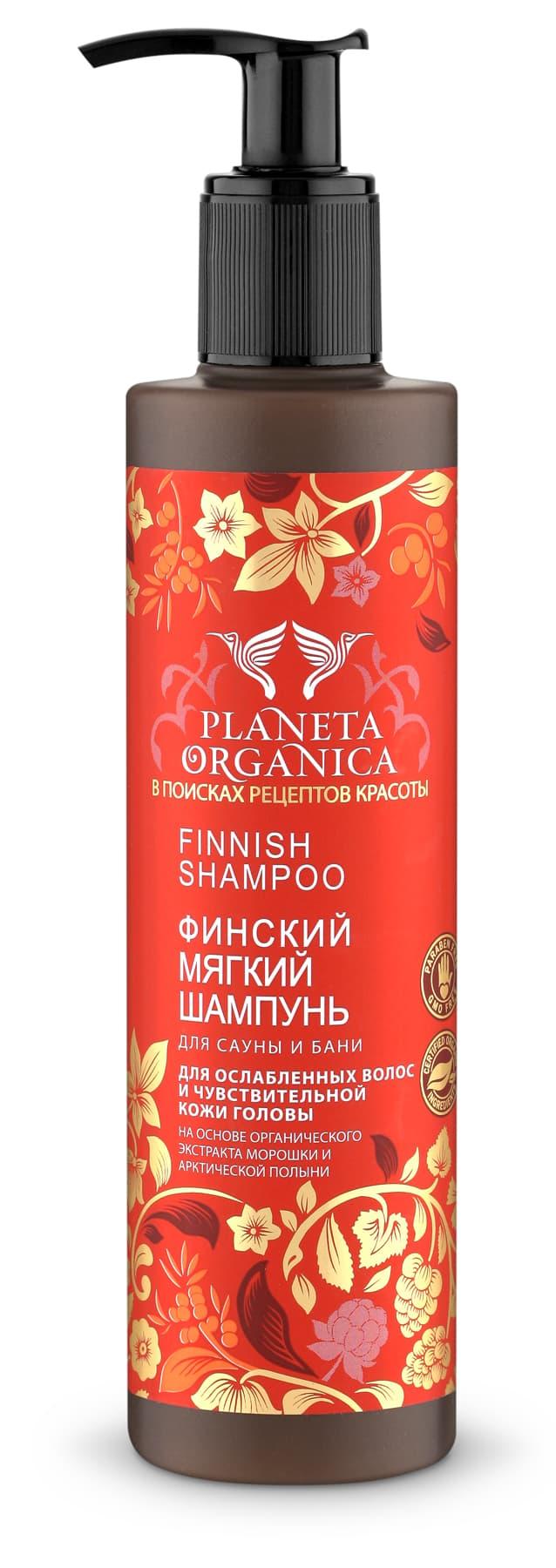 Planeta Organica Шампунь Финский Мягкий Для Ослабленных И Чувстительных Волос