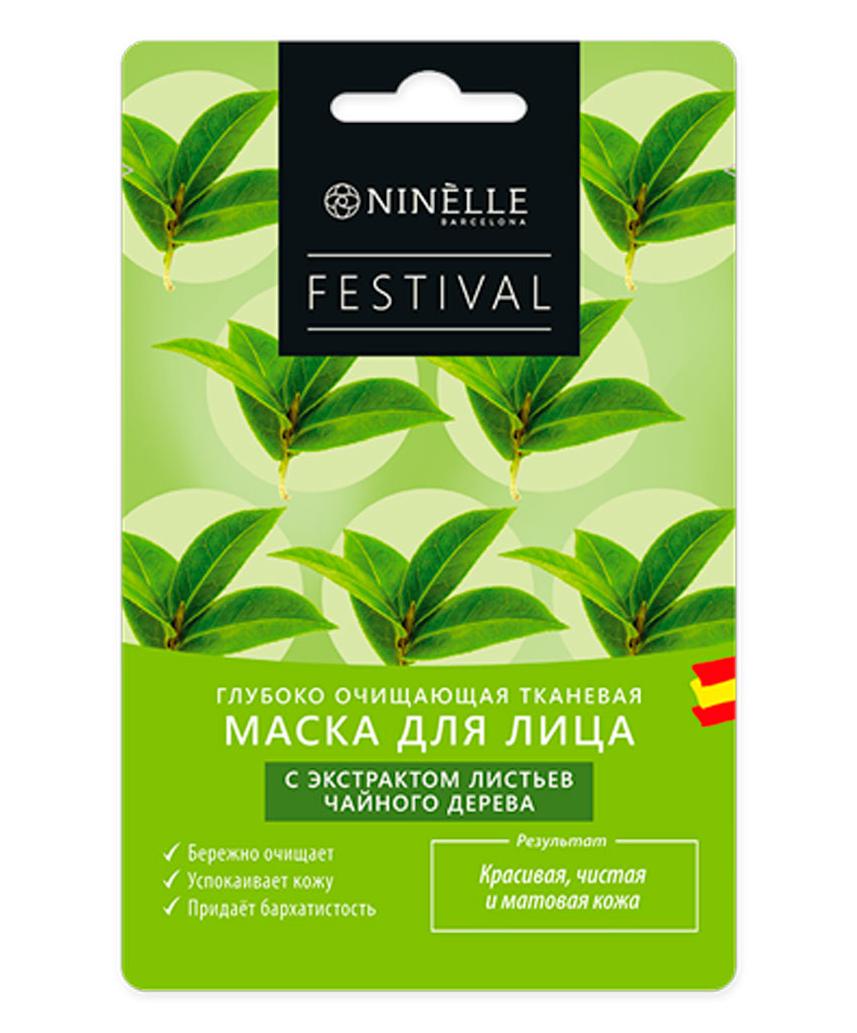 Купить Festival Маска Для Лица Глубоко Очищающая С Экстрактом Листьев Чайного Дерева 150 Мл, Ninelle Spain
