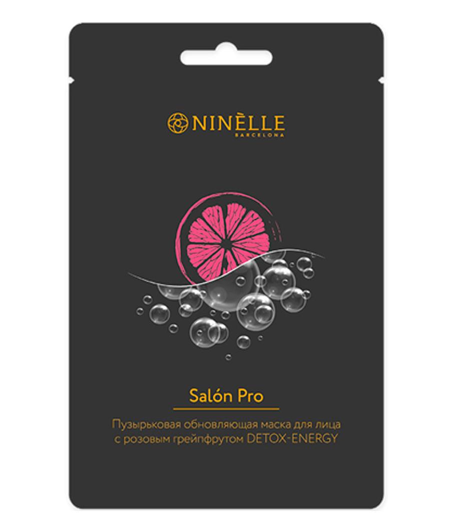 Купить Salon Pro Маска Для Лица Пузырьковая Обновляющая С Розовым Грейпфрутом Detox-Energy, Ninelle