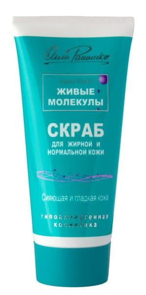 Хороший скраб для сухой кожи лица