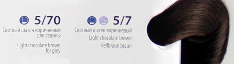 De Luxe Краска Для ВолосКраски для волос<br>Эстель Делюкс палитра с 2012 года включает в себя 140 оттенков  Эта краска для волос  которая изготовлена отечественным производителем  Используя эту краску  вы получите глубокий цвет  стойкость окрашивания  а также сможете насладиться фантастическим блеском Ваших волос  Краска для волос Эстель Делюкс предназначена для тонких  ослабленных волос  Она создана на основе хромоэнергетического комплекса  Это значит  что в состав краски входить специальная эмульсия  которая служит для защиты волос во время окрашивания  Основою комплекса является коктейль  в котором содержатся экстракт каштана  хитозан  а также витамины и микроэлементы  Благодаря этому Эстель Делюкс оказывает лечебное воздействие на Ваши волосы и заботится об их структуре  Используя ее  Ваши волосы будут выглядеть живыми и здоровыми  Эстель Делюкс - это краска  которая легко смешивается  Ее можно просто и быстро нанести на волосы  А также она считается экономичной в использовании  Ее расход становит - 60г  для средней густоты волос и длиной до 15 см  Эту краску можно использовать как и в профессиональных салонах  так и в домашних условиях<br>Type: № 5/7 Светлый шатен коричневый;