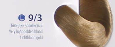 De Luxe Краска Для ВолосКраски для волос<br>Эстель Делюкс палитра с 2012 года включает в себя 140 оттенков  Эта краска для волос  которая изготовлена отечественным производителем  Используя эту краску  вы получите глубокий цвет  стойкость окрашивания  а также сможете насладиться фантастическим блеском Ваших волос  Краска для волос Эстель Делюкс предназначена для тонких  ослабленных волос  Она создана на основе хромоэнергетического комплекса  Это значит  что в состав краски входить специальная эмульсия  которая служит для защиты волос во время окрашивания  Основою комплекса является коктейль  в котором содержатся экстракт каштана  хитозан  а также витамины и микроэлементы  Благодаря этому Эстель Делюкс оказывает лечебное воздействие на Ваши волосы и заботится об их структуре  Используя ее  Ваши волосы будут выглядеть живыми и здоровыми  Эстель Делюкс - это краска  которая легко смешивается  Ее можно просто и быстро нанести на волосы  А также она считается экономичной в использовании  Ее расход становит - 60г  для средней густоты волос и длиной до 15 см  Эту краску можно использовать как и в профессиональных салонах  так и в домашних условиях<br>Type: № 9/3 Блондин коричневый;