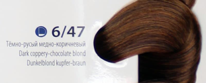 De Luxe Краска Для ВолосКраски для волос<br>Эстель Делюкс палитра с 2012 года включает в себя 140 оттенков  Эта краска для волос  которая изготовлена отечественным производителем  Используя эту краску  вы получите глубокий цвет  стойкость окрашивания  а также сможете насладиться фантастическим блеском Ваших волос  Краска для волос Эстель Делюкс предназначена для тонких  ослабленных волос  Она создана на основе хромоэнергетического комплекса  Это значит  что в состав краски входить специальная эмульсия  которая служит для защиты волос во время окрашивания  Основою комплекса является коктейль  в котором содержатся экстракт каштана  хитозан  а также витамины и микроэлементы  Благодаря этому Эстель Делюкс оказывает лечебное воздействие на Ваши волосы и заботится об их структуре  Используя ее  Ваши волосы будут выглядеть живыми и здоровыми  Эстель Делюкс - это краска  которая легко смешивается  Ее можно просто и быстро нанести на волосы  А также она считается экономичной в использовании  Ее расход становит - 60г  для средней густоты волос и длиной до 15 см  Эту краску можно использовать как и в профессиональных салонах  так и в домашних условиях<br>Type: № 6/47 Темно-русый медно-коричневый;