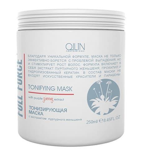 Ollin Professional Full Force Тонизирующая Маска С Экстрактом Пурпурного Женьшеня