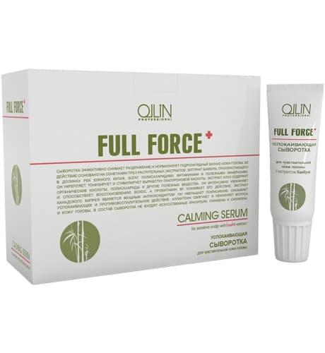 Ollin Professional Full Force Успокаивающая Сыворотка Для Чувствительной Кожи Головы С Экстрактом Бамбука