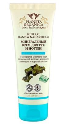 Planeta Organica Dead Sea Крем Минеральный Для Рук И Ногтей На Основе 19 Минералов Мертвого Моря