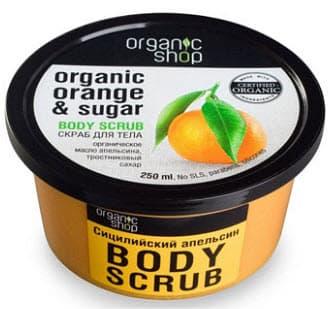 Body Scrub Organic Orange  Sugar Скраб Для Тела Сицилийский Апельсин