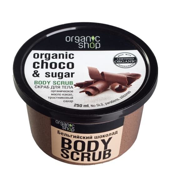 Body Scrub Organic Choco  Sugar Скраб Для Тела Бельгийский ШоколадСредства для душа и ванной<br>Манящий сладкий аромат скраба для тела  Бельгийский шоколад  Organic shop не оставит равнодушными сладкоежек  Помимо обворожительного запаха он обладает питательным  тонизирующим и антиоксидантным свойствами<br>Type: 250 мл;