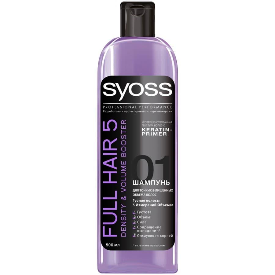 Full Hair 5D ШампуньШампуни<br>Первый профессиональный уход за волосами направленный на улучшение пяти показателей здоровья волос  густоту  объём  силу  сокращение выпадения волос из-за ломкости  а также стимуляцию работы волосяных луковиц  Заметно увеличивает объем делает волосы густыми и сильными<br>Type: 500 мл;