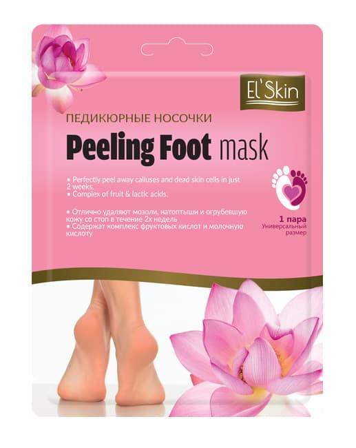 Купить со скидкой Peeling Foot Mask Педикюрные Носочки