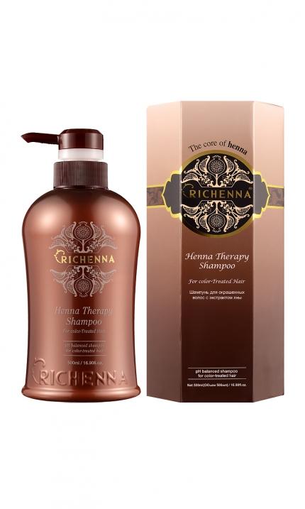 Купить со скидкой Henna Therapy Shampoo Шампунь Для Окрашенных Волос С Экстрактом Хны