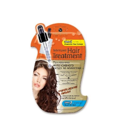 Программа Интенсивного Ухода За Волосами Укрепление И Объем СывороткамаскаСыворотки<br>В программу входит сыворотка  предотвращающая выпадение и стимулирующая рост волос и маска  Сыворотка разработана для ухода за тонкими  ослабленными волосами  склонными к выпадению  Маска предназначена для быстрого восстановления и укрепления истонченных  ослабленных и секущихся волос     Способ применения 1 Откройте упаковку с сывороткой  этап 1  и нанесите ее равномерно только на кожу головы  2 Массажными движениями втирайте сыворотку в корни волос 2-3 минуты  для более интенсивного массажа можно использовать массажную щетку  3 Откройте 2-ую часть упаковки с маской  этап 2  и нанесите ее равномерно на всю длину волос  не затрагивая корней  4 Смойте сыворотку и маску через 10 минут  Маска может использоваться ежедневно до достижения желаемого эффекта  в дальнейшем может применяться в профилактических целях<br>